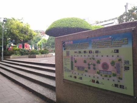 王子様をオトせ! ロケ地の新中公園 (1).jpg