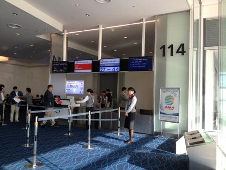 羽田空港から台北へ