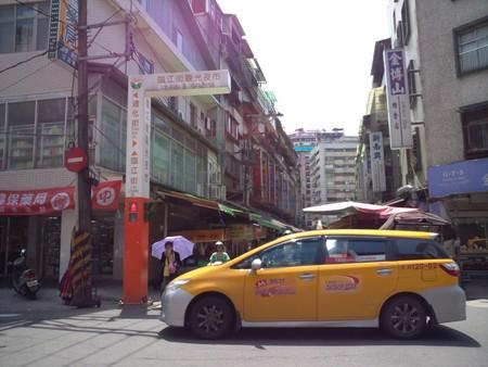 臨江街.jpg
