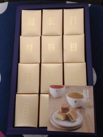 舊振南のパイナップルケーキ (1).jpg