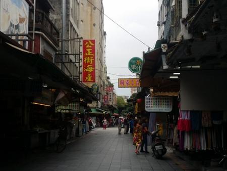花蓮の公正街