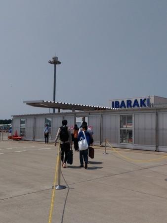茨城空港 (1).jpg