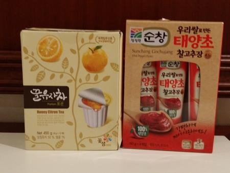 釜山で買った柚子茶とコチュジャン.jpg