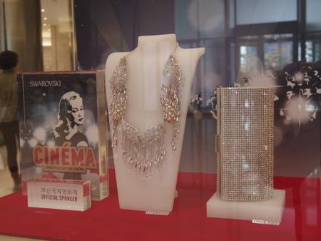 釜山国際映画祭とスワロフスキーのコラボ商品