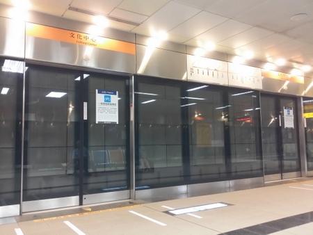 高雄の地下鉄