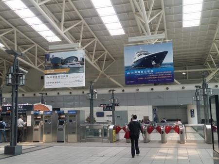 高雄の左營駅