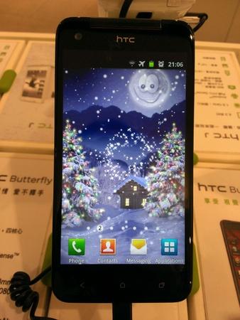 HTC Butterfly.jpg