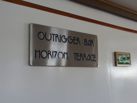 Horizon Terrace and Outrigger Bar on Royal Princess.JPG