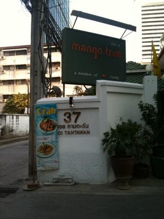 バンコクのマンゴ・ツリー