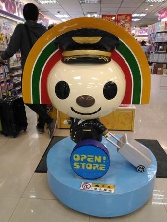 OOPEN! STORE 松航門市 (2).jpg