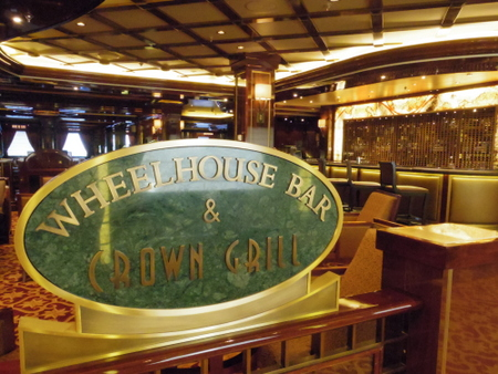 Wheel House Bar on Royal Princess (2).JPG