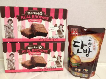 MarketOのブラウニーと甘栗チョコ