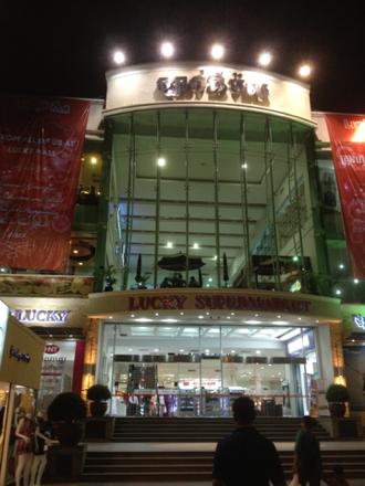 シェムリアップのラッキーショッピングセンター