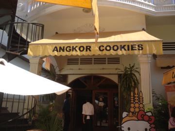 Angkor Cookies